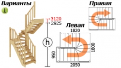 Лестница для дачи К-034м