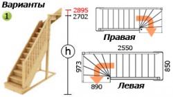 Межэтажная лестница для дома ЛС-215м