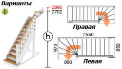 Лестницы из бука ЛС-215м