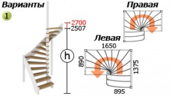 Лестницы из бука ЛС-01м