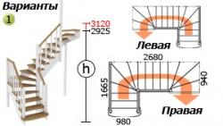 Лестницы из бука К-009м